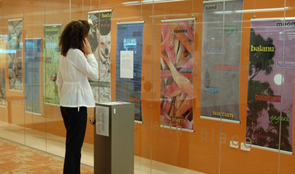 slq-languages-exhibition